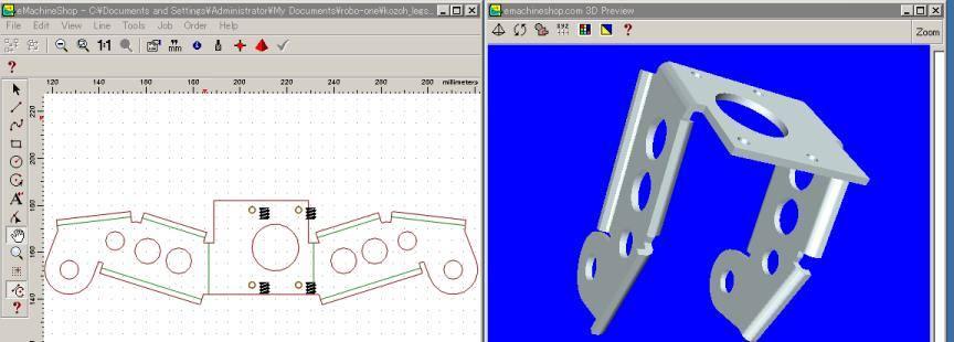machine shop software
