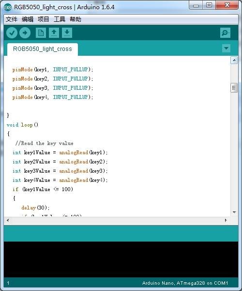 arduino nano software