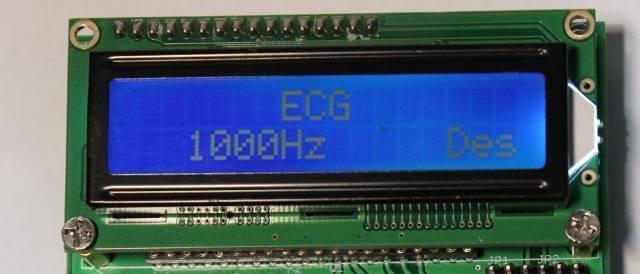 gerador de função onda ECG